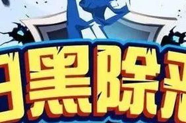 警方敦促兴安北站强迫交易案涉案嫌疑人投案自首
