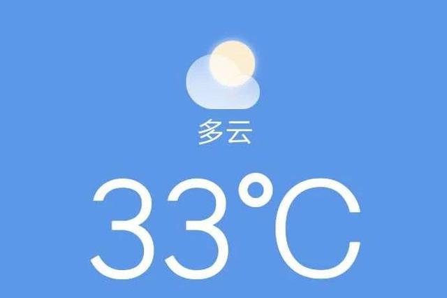 南宁最高温30+ 广西北部却是暴雨、大风、冰雹