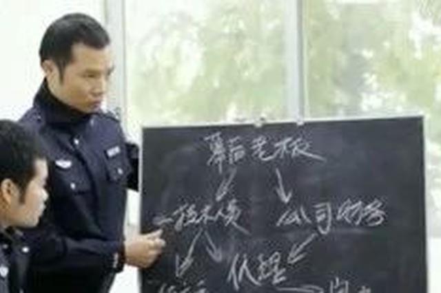 """贵港""""6•29""""案被评为全国""""扫黄打非""""典型案例"""