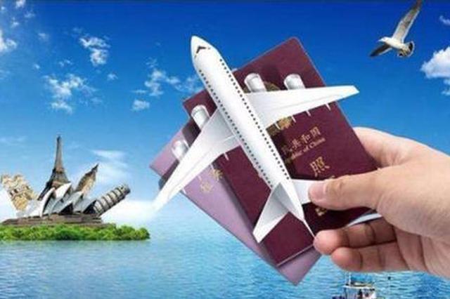 """""""五一""""小长假即将来临 出行和返程机票比较充足"""