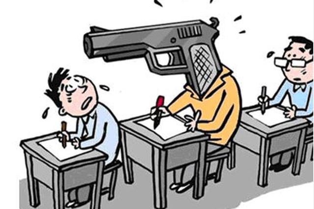 """替人考试写错名字露马脚 考生和""""枪手""""双双获刑"""