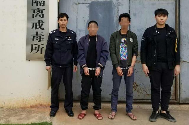 """兴业:""""夜跑男""""秒变警员 抓获2名吸毒人员"""