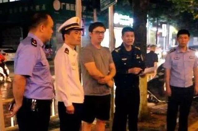 贺州警方整治银杏巷按摩沐足场所 责令停业整顿23家