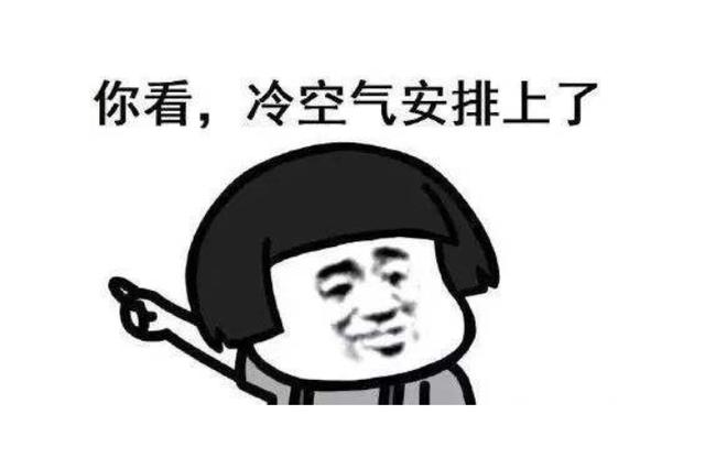 广西仍闷热 局地37℃以上!再坚持2天 25日冷空气来