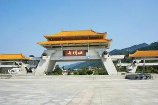 南宁开通大明山旅游专线 实行一票制市民可一站直达