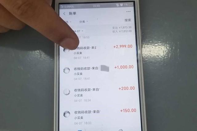 刑事拘留!南宁男子捡到手机后解锁密码盗刷7000余元