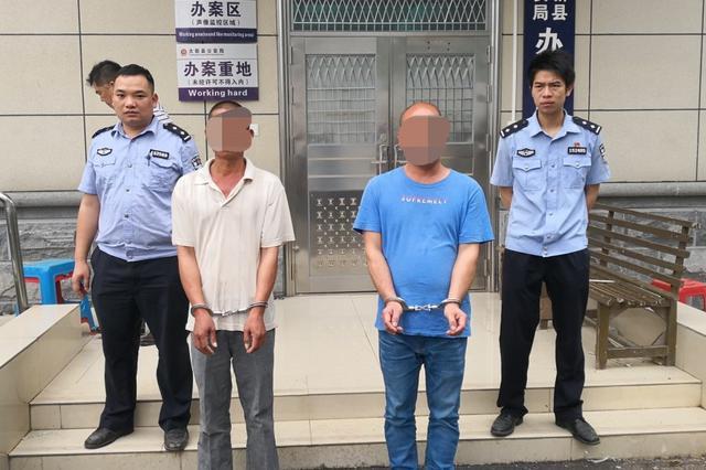 大新警方发布悬赏通告8天 5名涉恶犯罪嫌疑人自首