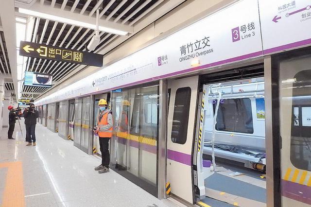南宁市地铁3号线25日举行运营突发事件综合应急演练