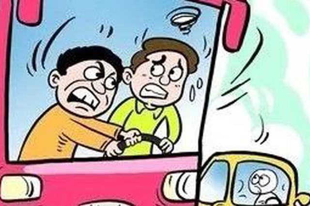 南宁严惩危害公交车安全行为 这些行为将立案侦查
