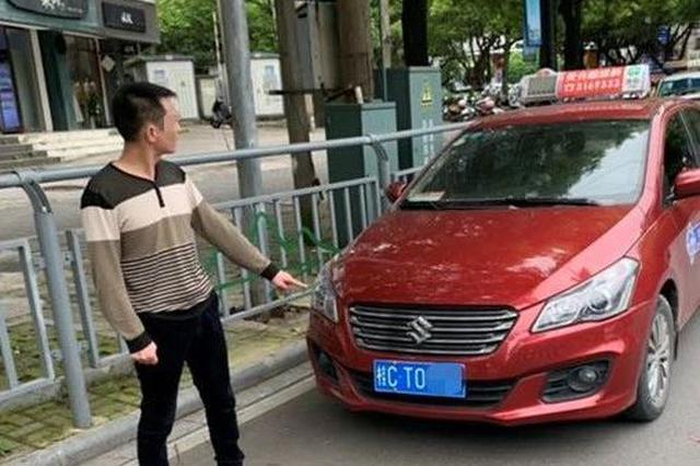 """桂林缉查布控""""火眼金睛"""" """"黑出租""""颤抖吧"""