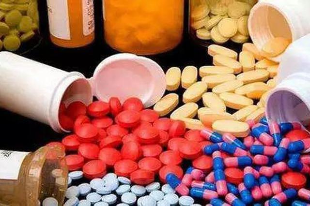 国家卫健委:抗癌药省级专项采购 平均降价10%