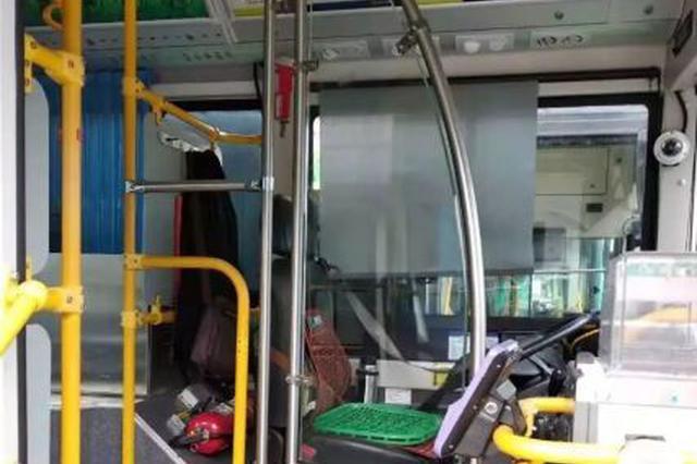 南宁:公共汽车驾驶区域防护隔离设施10月底前装完