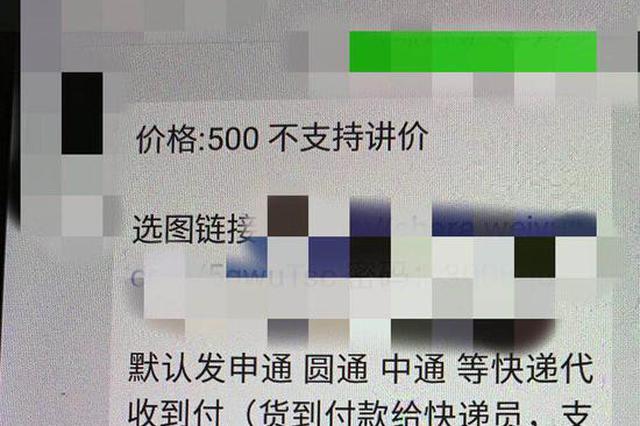弑母嫌犯吴谢宇持多张身份证 网络暗藏黑色产业链