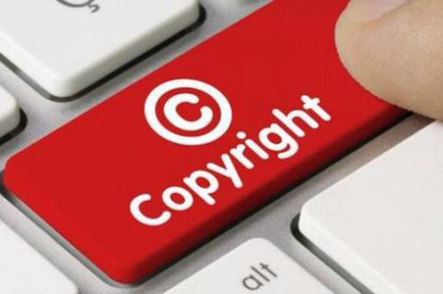网络侵权盗版案件频发 广西版权局发文规范转载秩序