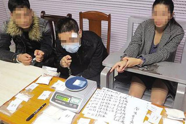 南宁警方破获特大武装制毒贩毒案 12名嫌疑人落网