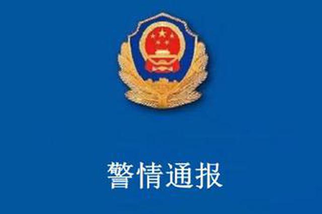 男子在微博侮辱南京大屠杀死难者 被警方刑拘