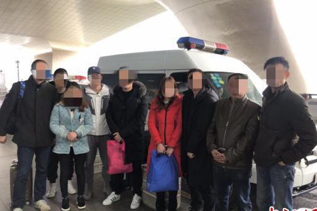"""""""表哥表姐""""团伙诈骗全国22城二手店 牟利超200万元"""