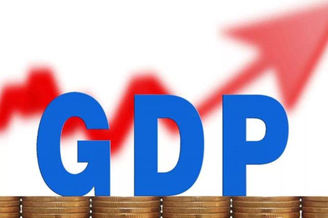 今年一季度南宁市GDP同比增长6.0% 实现良好开局