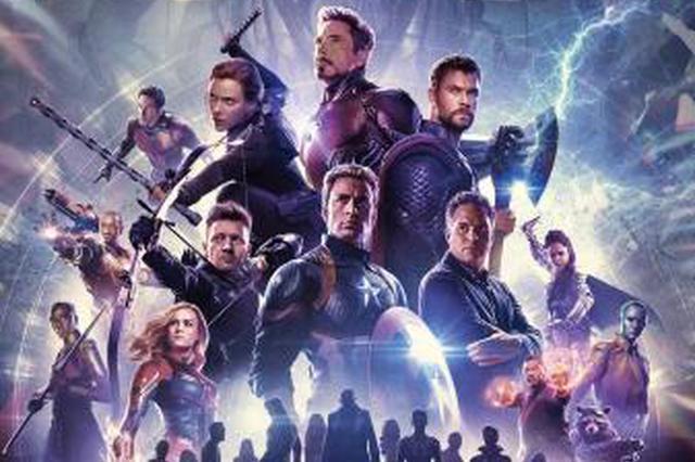 五一观影指南:《复仇者联盟4》压倒性排片 合理吗?