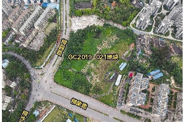 南宁:柳沙55亩商住地5分钟闪电出让 总价12.4亿元
