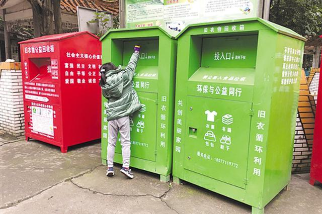 不清理被撤、占道被移走 旧衣回收箱为何频遭嫌弃?