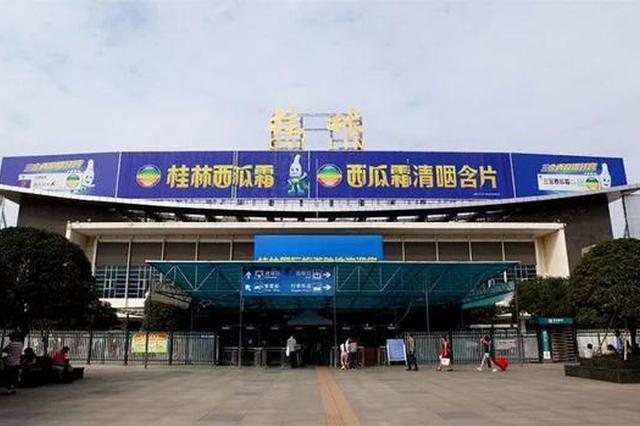 @所有人注意!桂林站已启用新进站口 千万别走错啦