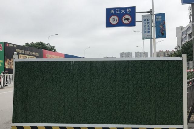 注意啦!贵港西江大桥部分路段围挡施工 是因为这个