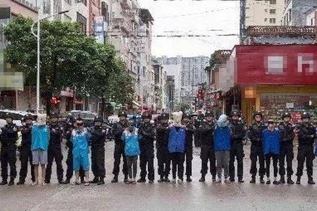 贵港警方打掉一涉恶犯罪团伙 22名犯罪嫌疑人落网