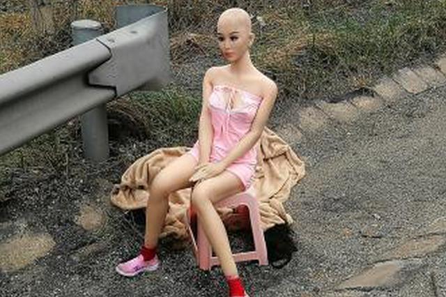 """""""女子""""蒙头坐在高速路边 这种恶作剧太离谱"""