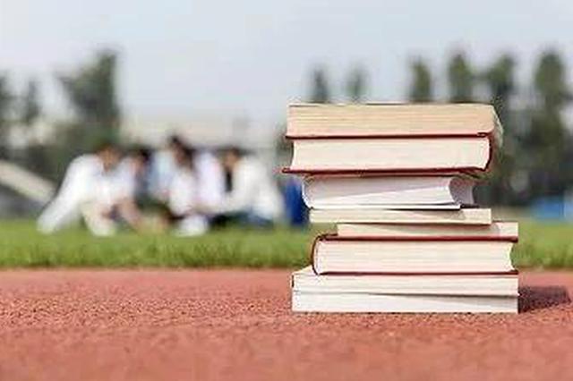广西普通高校招生考试补报工作启动 针对高职单招