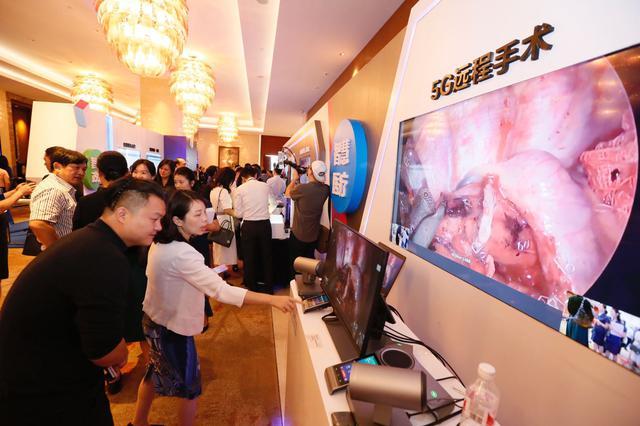 广西移动成功举办5G智慧城市高峰论坛