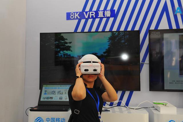 广西移动举办5G应用公众体验开放日活动
