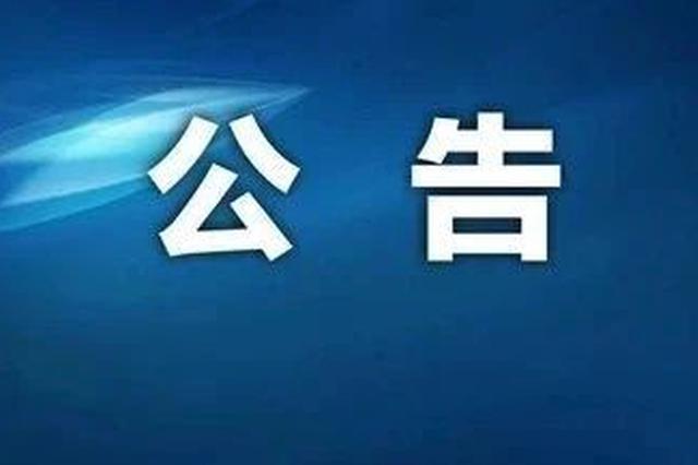 5月25日起贺州将启用电子警察抓拍这些交通违法行为
