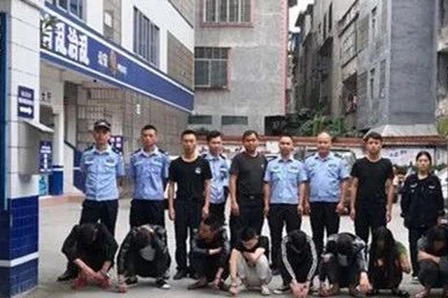 """八人设局""""仙人跳"""" 广西警方8小时跨省破案抓获8人"""