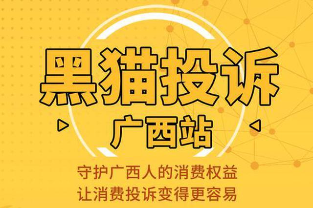 黑猫投诉 不给办理低消套餐?中国联通介入迅速解决
