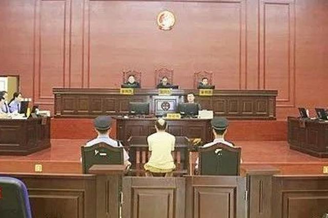 入室杀人分尸 广西这起命案开庭!被告人当庭认罪