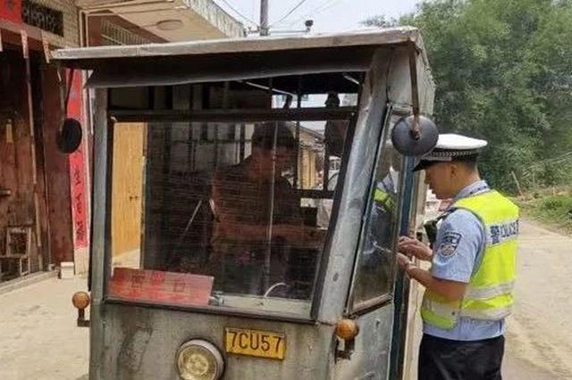非法载客、非法改装...贺州3名三轮摩托司机栽了