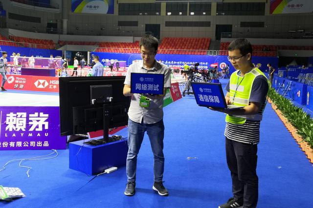 中国移动助力中央广播电视总台苏迪曼杯 5G直播连线