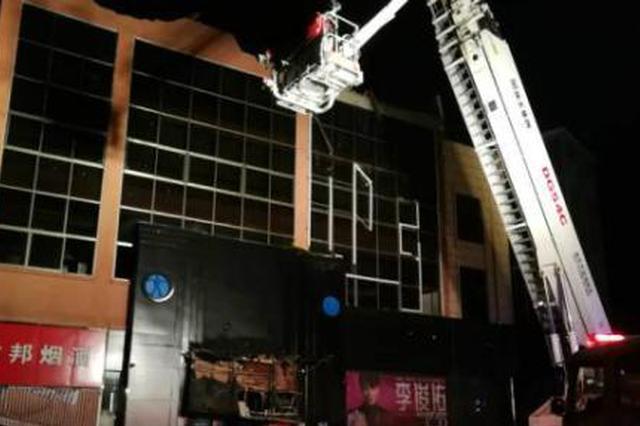 广西百色一酒吧发生屋顶坍塌事故 3人死亡4人仍被困