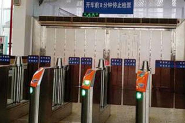 高铁检票员殴打男子致死续:站长停职 家属承认强闯