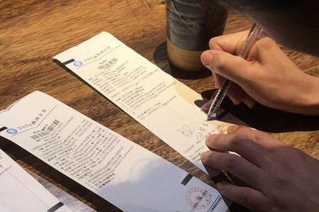 探访王源吸烟餐厅:未张贴禁烟标识 店长表态整改