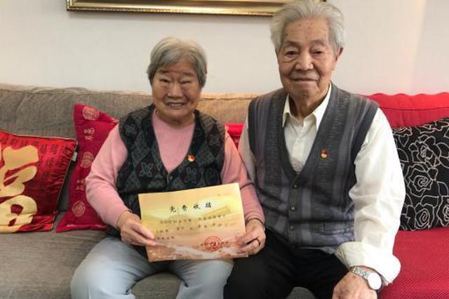 """95岁党员交万元""""特殊党费"""" 赤诚之心献礼祖国"""