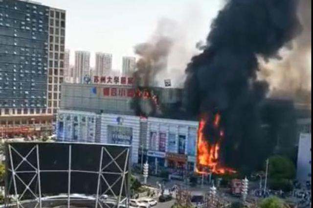 一小商品市场突发大火 现场火势凶猛黑烟冲天
