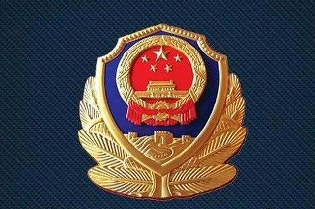 梧州警方打掉两个涉黑恶犯罪集团 敦促在逃成员自首