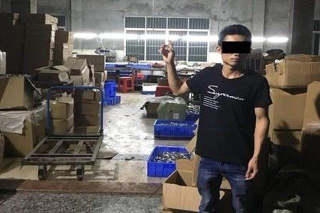 """北流警方查获""""名牌香水""""5万多瓶 涉案金额2000万元"""