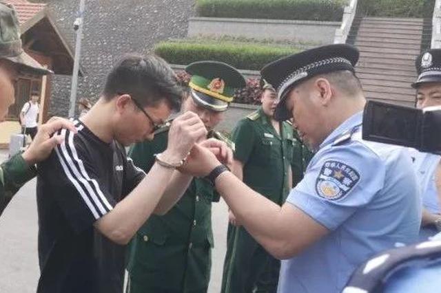 越南警方向广西公安机关移交8名涉嫌电信诈骗嫌疑人