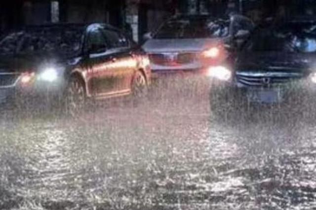 炎热暂停!广西强降雨范围继续扩大 8市有大到暴雨