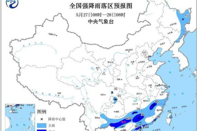 暴雨蓝色预警|广西中北部局地大暴雨 伴有强对流天气