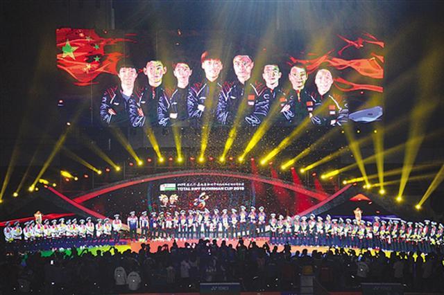 国羽扬威南宁 3-0狂扫日本!中国队第11次问鼎苏杯