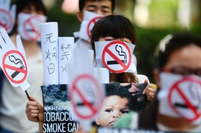 调查显示:中国15岁及以上人群吸烟率呈下降趋势